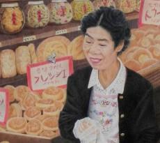 Japanese Sweet by Denise MacDonald
